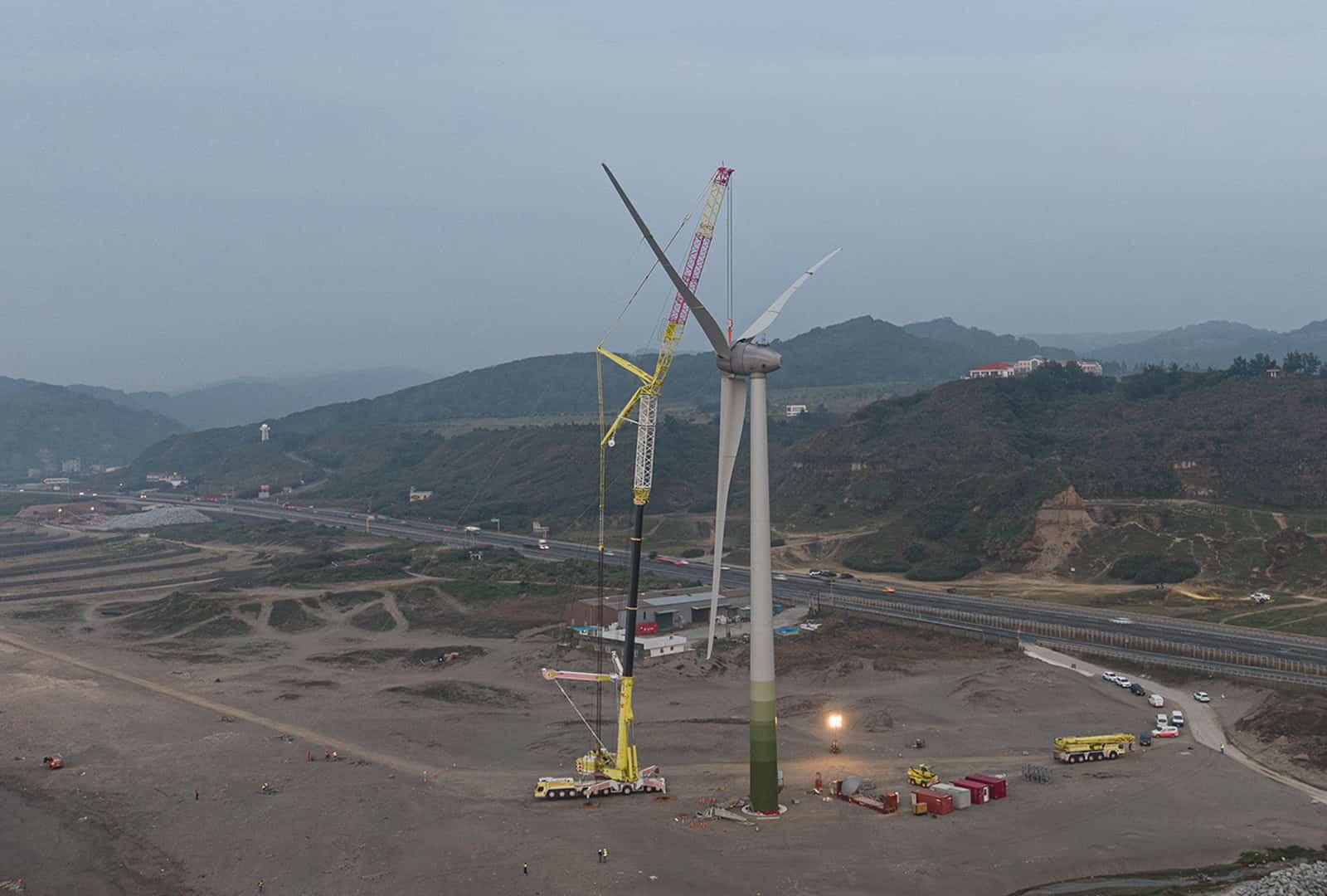 Linkou Wind Turbine