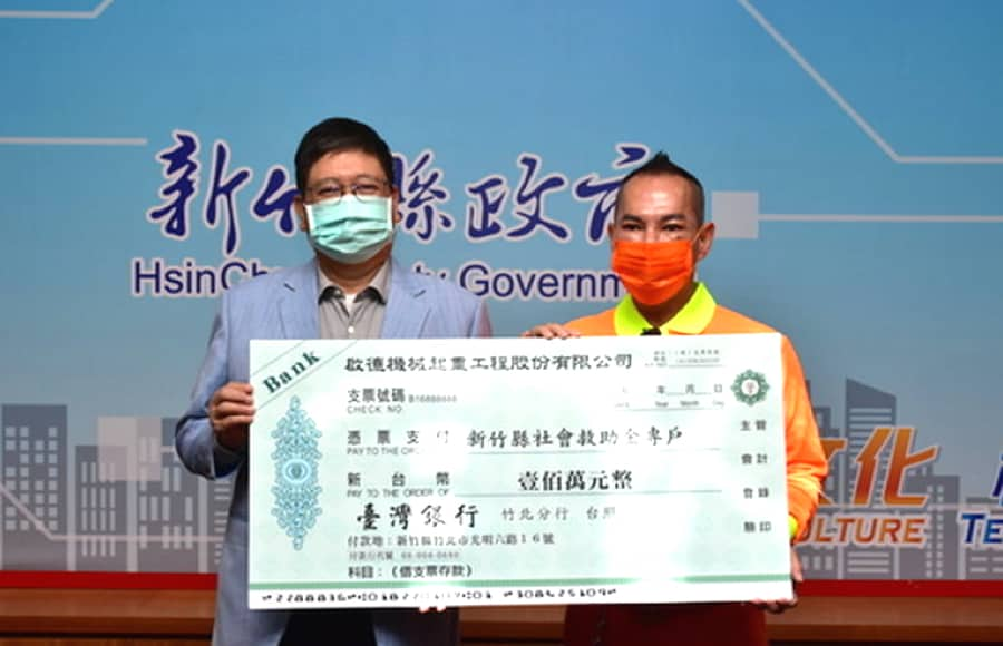 """""""Chinese New Year, Charity, Love""""  Hundreds of disadvantaged households in Hsinchu to warm their hearts in a good year"""