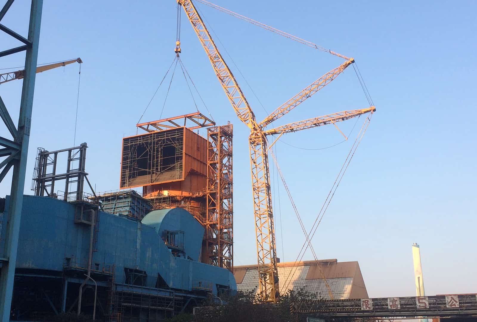 Taichung Thermal Power Plant air pollution improvement lifting operation